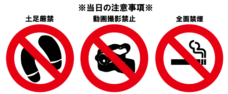 【チア】撮影禁止情報【学園祭】YouTube動画>12本 ->画像>30枚